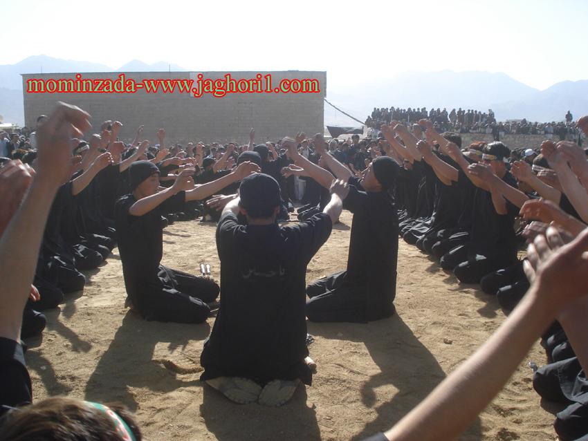 مراسم تاسوعای حسینی در جاغوری